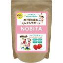 ノビタ NOBITA キッズプロテイン ソイプロテイン いちごミルク味 600g 約1ヵ月分 FD-0002-005