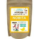 ノビタ NOBITA キッズプロテイン ソイプロテイン バナナ味 600g 約1ヵ月分 FD-0002-001 ジュニア