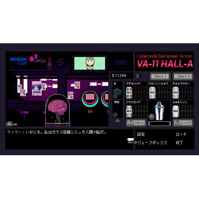 VA-11 Hall-A(ヴァルハラ)/Switch/HACPAS36B/D 17才以上対象