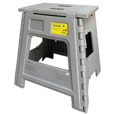 SLOWER/スロウワー 折りたたみチェア FOLDING STOOL Casino グレー 耐荷重180kg HH-01197