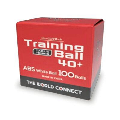 THE WORLD CONNECT ザ・ワールドコネクト/TWC DV001A ワールド・トレーニングボール