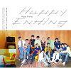 Happy Ending(初回限定盤A)/CDシングル(12cm)/XQNJ-91004