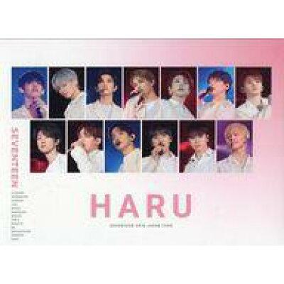 SEVENTEEN / SEVENTEEN 2019 JAPAN TOUR 'HARU' 2DVD+PHOTO BOOK