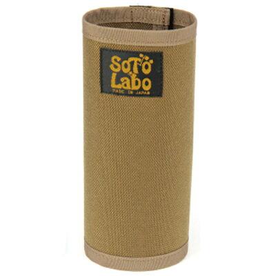 SotoLabo ソトラボ Gas cartridge wear   CB