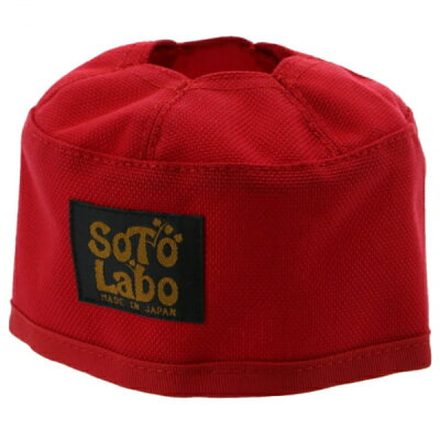 Soto Labo ソトラボGas cartridge wear /OD250/Red GCW-250-103レッド
