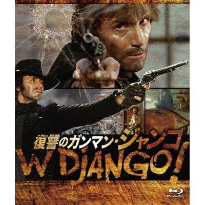 ウルトラプライス版 復讐のガンマン・ジャンゴ blu-ray《数量限定版》/Blu-ray Disc/UBORS-0013