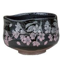 マルヨネ 九谷焼 抹茶碗 桜銀彩 K5-796