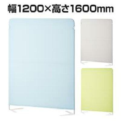 ライトスクリーン2 1200×1600