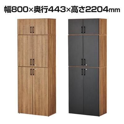 LEMODA(レモダ) 木製キャビネット 6段(3段+2段+1段)ナチュラル+両開き扉(3段用・2段用・1段用)