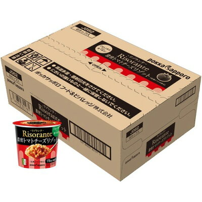 ポッカサッポロフード&ビバレッジ リゾランテ濃密トマトチーズリゾットカップ