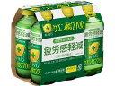 ポッカサッポロフード&ビバレッジ キレートレモンクエン酸155ml瓶