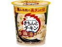 ポッカサッポロフード&ビバレッジ きちんとチキン参鶏湯風スープカップ