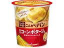 ポッカサッポロフード&ビバレッジ こんがりパン濃厚コーンポタージュカップ
