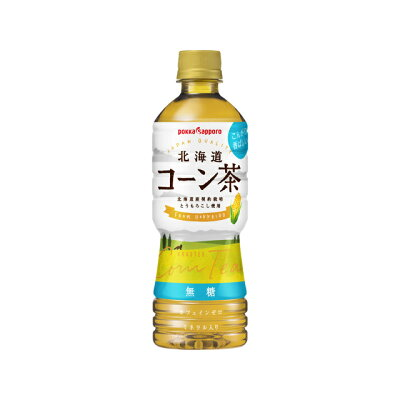 ポッカサッポロフード&ビバレッジ 北海道コーン茶525mlPET