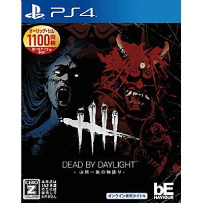 Dead by Daylight -山岡一族の物語り- 公式日本版/PS4/PLJM16578
