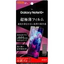 レイ・アウト Galaxy Note10+ フィルム RT-GN10PFT/UC