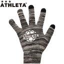 サッカー 手袋 アスレタ ATHLETA ジュニアフィールドニットグローブ フットサル