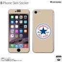 ZN 0090 IP07 NUDI iPhone8/7対応 iPhoneケース CONVERSE コンバース Gizmobies ギズモビーズ BEIGE