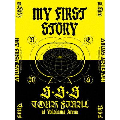 MY FIRST STORY「S・S・S TOUR FINAL at Yokohama Arena」/DVD/INRC-0035