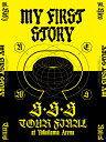 MY FIRST STORY「S・S・S TOUR FINAL at Yokohama Arena」/Blu-ray Disc/INRC-0036