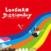 Dictionary~indies BEST 2013-2019~/CD/DLSN-0004