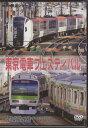 東京電車フェスティバル/ EGVV-1
