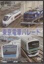 東京電車パレード/ EGVV-4