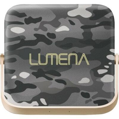 LUMENA 充電式LEDランタン LUMENA7 ルーメナー7 迷彩グレイ(1個)