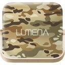 LUMENA(ルーメナー)7 LEDランタン 迷彩グリーン