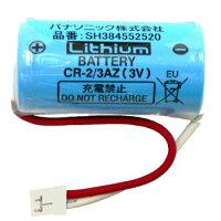 パナソニック 住宅用火災警報器専用リチウム電池 SH384552520 CR-2 3AZ