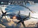 1/48 ヴォート XF5U-1 フライング・フラップジャック 試作艦上戦闘機 プラモデル キティホークモデル