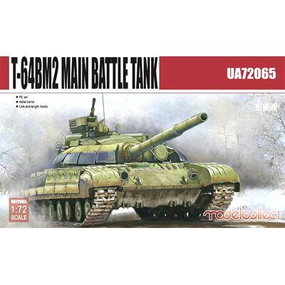 1/72 T-64BM2 主力戦車 エッチング、金属砲身付 モデルコレクト