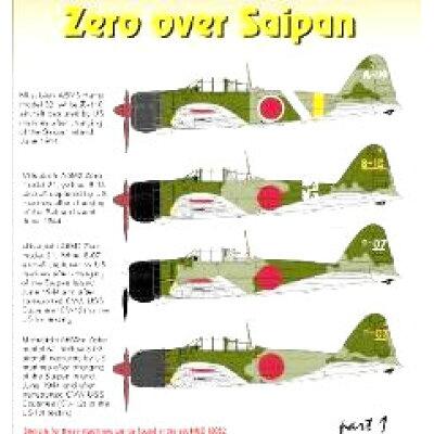 1/48 三菱A6M 零式艦上戦闘機 サイパン上空パート1 Hモデルデカール
