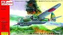 1/48 九九式双発軽爆撃機一型 イ号一型乙無線誘導弾付き プラモデル AZ Model
