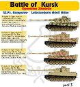 1/48 VI号戦車ティーガーI クルスクの戦いパート3 「ライプシュタンダルテ・アドルフ・ヒトラー」 デカール Hモデルデカール