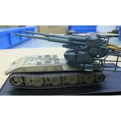 1/72 ドイツ E-100 ウェポンキャリアー w/128mm FlaK40 ツヴィリング高射砲 1946年 モデルコレクト