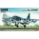 1/48 スホーイ Su-25SM プラモデル KP Models