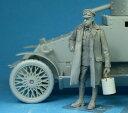 1/35 イギリス 装甲車クルー w/バケツ コッパーステートモデル