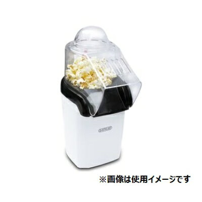 D-STYLIST らくらくポップコーンメーカー ailes KK-00223