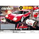 RCラジコンカー 1/14 ランボルギーニ カウンタック LP500S ライセンスRC ピーナッツクラブ