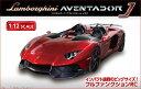 RC 1/12 Lamborghini Aventador J レッド フルファンクションラジコン ピーナッツクラブ