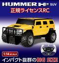 RC 1/14 Hummer H2 SUV イエロー ラジコンカー 車