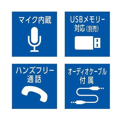 Audin ウェアラブルスピーカー sound SP-06