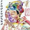 JYOUYOUSHA/CD/GEV-001