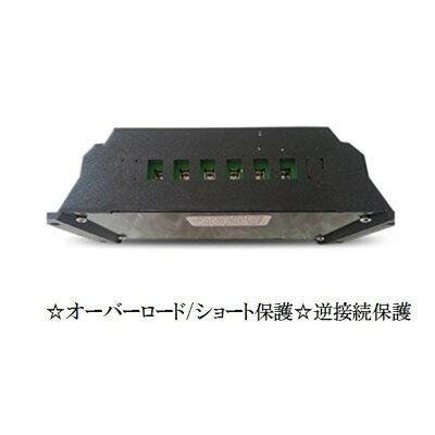 新型20A/12-24V ソーラーパネル専用 チャージコントローラー