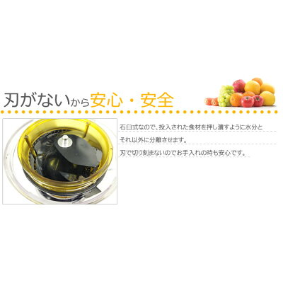 siroca スロージューサー SJ-S111 ホワイト