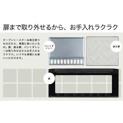 シロカ クロスライン オーブントースター(1台)
