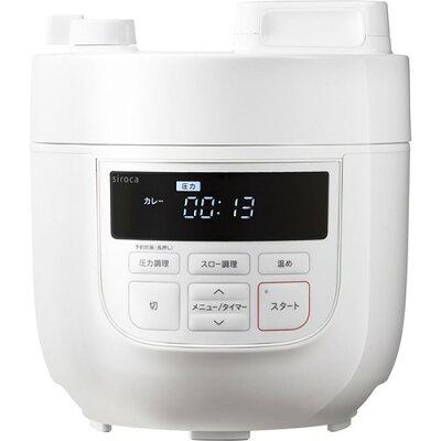 シロカ 電気圧力鍋 sp-d131(wh)(1台)