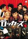 ロッカーズ ROCKERS/DVD/GADSX-1222