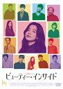 ビューティー・インサイド/DVD/GADSX-1496